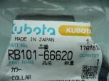 Hülse Stahlbuchse Lagerbuchse Ring Kubota KX41-2 Minibagger RB10166620