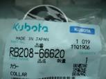 Hülse Stahlbuchse Lagerbuchse Kubota KX41-2 Minibagger RB208-66620