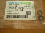 Ventildeckeldichtung Kubota KX41 Minibagger 15951-96660